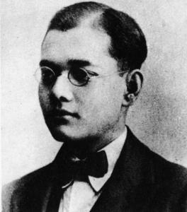 1920_subhash_chandra_bose_as_student